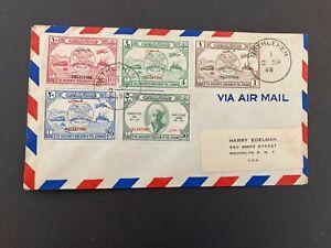 Postal History Palestine Hashemite Kingdom of Jordan UPU FDC to NYC 1949