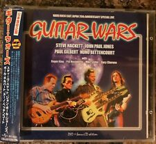 Guitar Wars Special Edition Audio CD & DVD RARE AND OOP! Paul Gilbert , Nuno,etc
