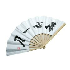 "Kendo Fan ""Only Sword(唯心一刀)"" Kendo Deluxe Bamboo Fan-NEW"