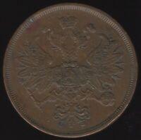 1863 EM Russia Alexander II 2 Kopeks | European Coins | Pennies2Pounds