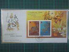 China Hong Kong 2012 FDC S/S Gold Rabbit Dragon New Year stamps