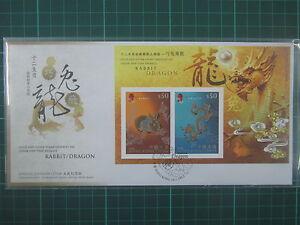 China Hong Kong 2012 FDC Gold Rabbit Dragon New Year stamp