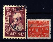 BULGARIA - 1947/1948 - Centenario della morte di Basil Evstatiev Aprilov, educat