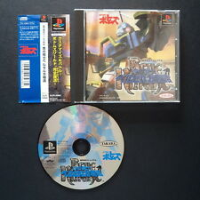 Armored Trooper Votoms chevalier bleu berserga PlayStation NTSC Japon ・ ❀ ・ tireur ボトム