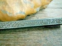 Iron Hand Writing talismanic magical islamic ottoman monumental nail quran koran