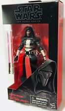 Star Wars Black Series DARTH REVAN #34 6in Action Figure Expanded IN STOCK