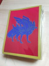 Zacian card sleeves Pokemon pack of 65 UNOPENED