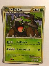Pokemon Card / Carte TORTERRA Holo 004/010 B -
