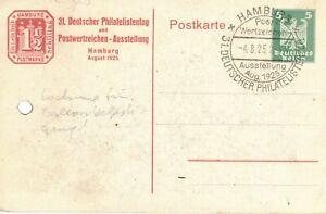 "DR Private GA/AK 5 Pfg. SoSt. Hamburg 4.8.25 ""Philatelistentag"", Schnelldampfer"