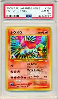 Pokemon PSA 10 GEM MINT - Ho-Oh Holo 2000 Neo #250 Japanese
