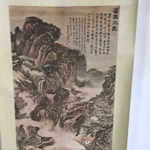 Japanese Hanging Scroll Vtg Kakejiku Kakemono Painting Mountain Sansuki SC644