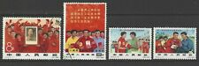 CHINA PRC SC#920-23,  1st Athletic Games New Emerging Nations  C121 CTO NH w/OG