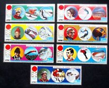 Equatorial Guinea-1972-Sapporo Winter Olympics-Full set-MNH