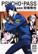 Psycho-Pass: Inspector Shinya Kogami Volume 2: Volume 2 9781506703701