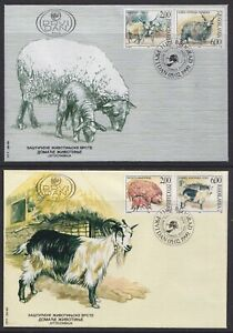 Yugoslavia, 1999, Domestic Animals; Goat, Cattle, Pig, Sheep, FDC