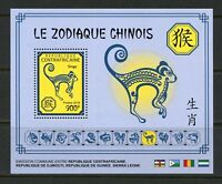 CENTRAL AFRICA 2018 CHINESE ZODIAC MONKEY  SOUVENIR SHEET MINT NH