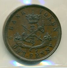 ICCS Province of Canada 1850 Token AU-55 CH# PC6A1; BR# 719 XNB 710