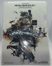 METAL GEAR SOLID V GROUND ZEROES NOT FOR SALE CLEAR FILE