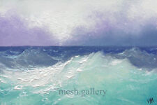 MESH FRAMED ORIGINAL OIL PAINTING SEASCAPE ART Expressionism STORM Hurricane Sea