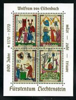 Liechtenstein - 1970 4v. Mini Sheet Medieval Singers Music Heraldry Ships Flags