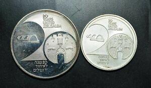 "2 ISRAEL SILVER COINS 1 SHEQELS, 2 SHEQELS, 1987, ""UNITED JERUSALEM"""