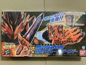 Bandai Kamen Rider Saber Transformation Belt DX Mumeiken Kyomu & Haken Bladriver