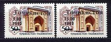 s948) TAJIKISTAN TAGIKISTAN 1992 MNH**  Overprints 2v
