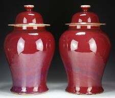 PAIR BIG CHINESE ANTIQUE OX BLOOD GLAZED LIDDED PORCELAIN VASES, QING DYNASTY