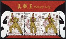 More details for tanzania chinese mythology stamps 2017 mnh monkey king opera 3v m/s i