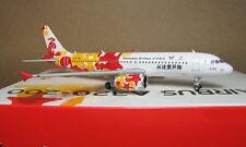 Phoenix 1/400 Shenzhen A320-200 B-6750 Red #11342 Diecast Metal Model Plane *