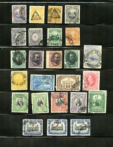 LOT 92094 USED COLLECTION OF SEVENTY ONE USED STAMPS FROM PERU