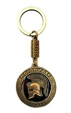 Greek Key Ring Keychain Ancient Coin Shield Hercules Pegasus Keychain Silver B