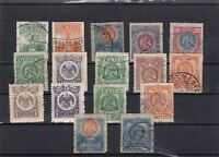 MEXICO MOUNTED MINT AND OR USED  STAMPS ON  STOCK CARD  REF R1044
