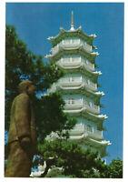 Tiger Balm Garden: Tiger Pagoda, Highest, Hong Kong, China Rare Vintage Postcard