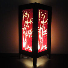 Asian Oriental Natural Japanese Bamboo Tree Bedside Floor or Table Lamp Lighting