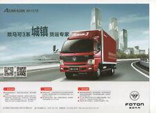 Beijing futian (foton) Aumark 3 Truck (made in china) _ 2016 folleto/brochure