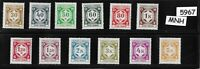 #5967    MNH WWII Official stamp set / 1941 / WWII German Occupation Third Reich