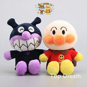 Anime Anpanman & Baikinman Plush Doll Soft Stuffed Toy Figure 8'' Teddy Gift