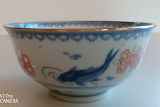bol chinois, poissons, signé