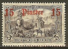 1912 German offices in Turkey 15 Piaster issue mint**, Michel # 46 a, € 380.00