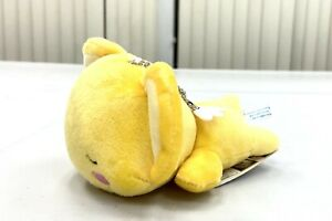 CardCaptor Sakura Nesoberi Toy Plush Keychain Doll Kero-Chan Cerberus SG9878