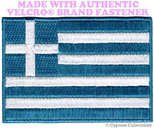 GREECE FLAG PATCH GREEK EMBROIDERED embroidered EMBLEM w/ VELCRO® Brand Fastener