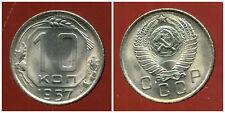 RUSSIE   10  kopek   1957  (  SPL  ) ( bis )