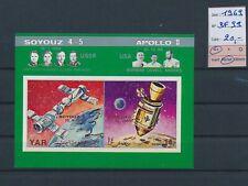 LL99528 Yemen 1969 astronaut rocket imperf sheet MNH cv 20 EUR