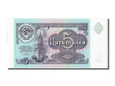 [#300856] Russie, 5 Roubles type 1991