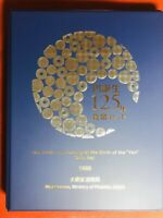 The 125th Anniversary Of The Birth Of The Yen Coin Set Japan 1996 S#86
