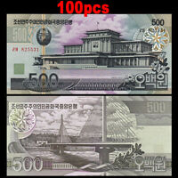Set of 100pcs Asian 500 Yuan Banknotes Brand New Collections UNC
