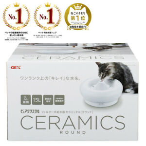 GEX Pure Crystal Ceramics Cat 1.5L Pet Water Fountain Drinking Dispenser Japan