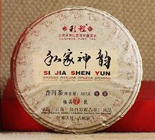 387g cake CaiCheng raw puer tea puerh green tea SiJia ShenYun No. 7 Year 2013
