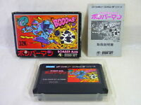 BOMBERMAN Item Ref/ccc Bomber Man Famicom Nintendo Japan Boxed Game fc